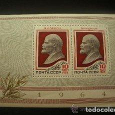 Sellos: RUSIA 1964 HB IVERT 36 *** 94º ANIVERSARIO DEL NACIMIENTO DE LENIN. Lote 87152644