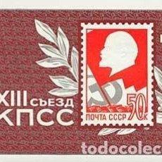 Sellos: RUSIA 1966 HB IVERT 41 *** 23º CONGRESO DEL PARTIDO COMUNISTA - LENIN. Lote 87155628