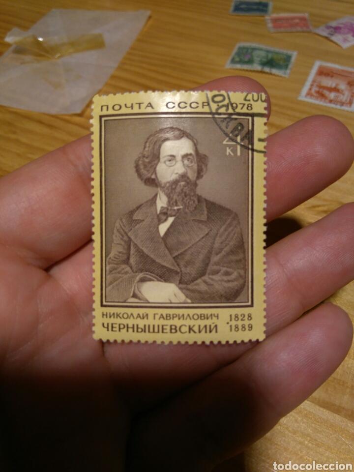 ESPECTACULAR SELLO POSTAL NIKOLÁI CHERNYSHEVSKI URRS CCCP 1828-1889 (Sellos - Extranjero - Europa - Rusia)
