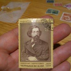 Sellos: ESPECTACULAR SELLO POSTAL NIKOLÁI CHERNYSHEVSKI URRS CCCP 1828-1889. Lote 87268435