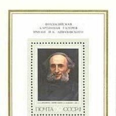 Sellos: RUSIA 1974 HB IVERT 92 *** PINTURA - RETRATO DE J. K. AIVAZOVSKI. Lote 87433752