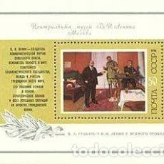 Sellos: RUSIA 1974 HB IVERT 93 *** LENIN - PINTURA. Lote 87433848