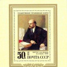 Sellos: RUSIA 1978 HB IVERT 127 *** 108º ANIVERSARIO NACIMIENTO DE LENIN - PINTURA DE V.A.SEROV. Lote 87504848