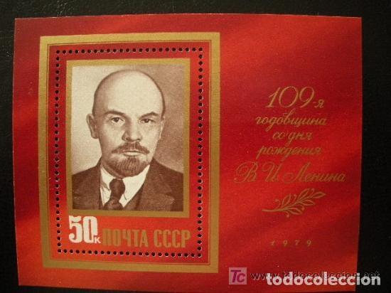 RUSIA 1979 HB IVERT 137 *** 109º ANIVERSARIO DEL NACIMIENTO DE LENIN (Sellos - Extranjero - Europa - Rusia)