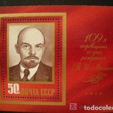 Sellos: RUSIA 1979 HB IVERT 137 *** 109º ANIVERSARIO DEL NACIMIENTO DE LENIN. Lote 87505996