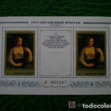 Sellos: RUSIA 1982 HB IVERT 158 *** MUSEO DEL ERMITAGE EN LENINGRADO - PINTURA ITALIANA. Lote 87570324