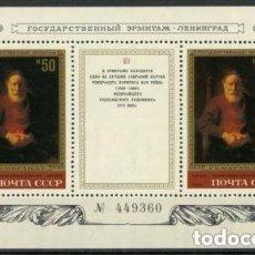 Sellos: RUSIA 1983 HB IVERT 161 *** PINTURA HOLANDESA - MUSEO ERMITAGE DE LENINGRADO - REMBRANDT. Lote 87570568