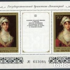 Sellos: RUSIA 1985 HB IVERT 178 *** PINTURA ESPAÑOLA - MUSEO ERMITAGE DE LENINGRADO - GOYA. Lote 87571008