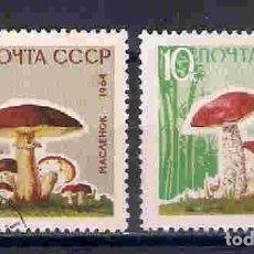 Sellos: HONGOS DE RUSIA. SELLOS AÑO 1964. Lote 88637664