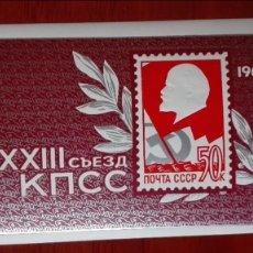 Sellos: RUSIA HB 41*** AÑO 1966 LENIN. Lote 88910532