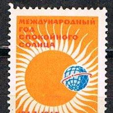 Sellos: RUSIA 2651, 1964 AÑO INTERNACIONAL DEL SOL EN CALMA, NUEVO ***. Lote 89764648