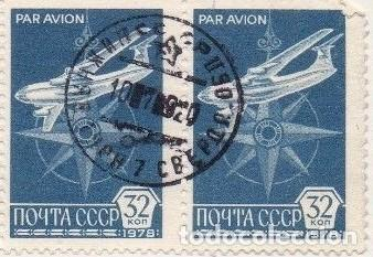 Sellos: lote sellos de Rusia 16 sellos diferentes - Foto 2 - 90215052