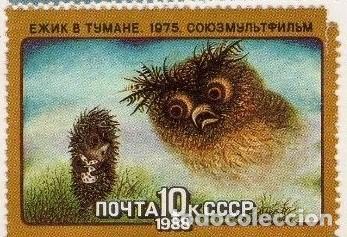 Sellos: lote sellos de Rusia 16 sellos diferentes - Foto 3 - 90215052