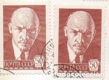 Sellos: lote sellos de Rusia 16 sellos diferentes - Foto 4 - 90215052