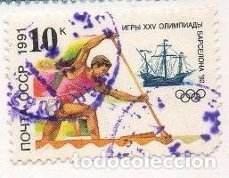 Sellos: lote sellos de Rusia 16 sellos diferentes - Foto 6 - 90215052