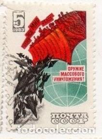 Sellos: lote sellos de Rusia 16 sellos diferentes - Foto 9 - 90215052
