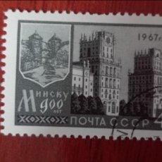 Sellos: RUSIA YVERT 3230 NUEVO MATASELLADO 1967 - 9° CENTENARIO DE MINSK. Lote 90444089