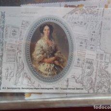 Sellos: HOJA BLOQUE RUSIA 2011 ZARIZA MARIA UNC. Lote 90607210