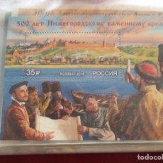 Sellos: HOJA BLOQUE RUSIA 2015 ARJITECTURA CREMLIN NOWGOROD UNC. Lote 90608275