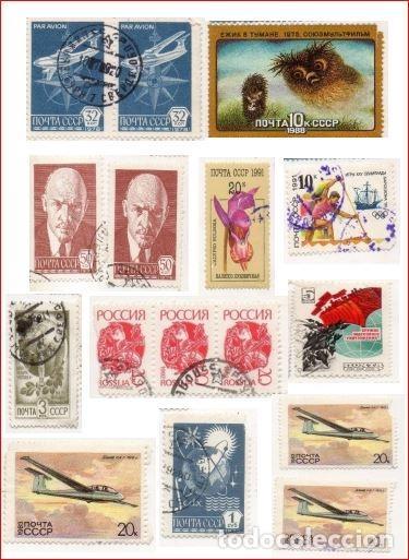 Sellos: lote sellos de Rusia 16 sellos diferentes - Foto 12 - 90215052