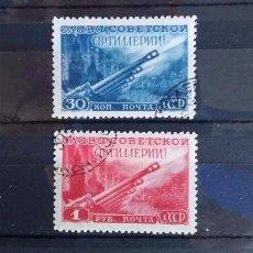 Sellos: RUSIA 1948 IVERT 1267/8 - DÍA DE LA ARTILLERIA - BATERIA ANTIAEREA . Lote 92944055