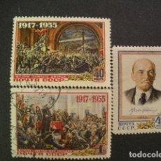 Sellos: RUSIA 1955 IVERT 1765/7 - 38º ANIVERSARIO DE LA REVOLUCIÓN DE OCTUBRE - LENIN. Lote 93696375