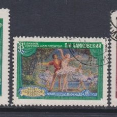 Sellos: RUSIA 1958 IVERT 2028/30 - CONCURSO INTERNACIONAL DE MUSICA - TCHAIKOVSKI EN MOSCÚ. Lote 94156120