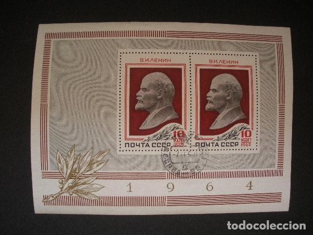 RUSIA 1964 HB IVERT 36 - 94º ANIVERSARIO DEL NACIMIENTO DE LENIN (Sellos - Extranjero - Europa - Rusia)