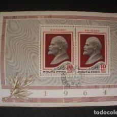 Sellos: RUSIA 1964 HB IVERT 36 - 94º ANIVERSARIO DEL NACIMIENTO DE LENIN. Lote 94272010
