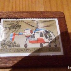 Sellos: SELLO UNION SOVIETICA HELICOPTERO EN MARCO DE MADERA. Lote 94815571