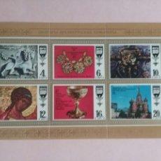 Sellos: HB RUSIA 1977. LOTE HB RUSIA. 3.. Lote 89457300