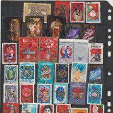 Sellos: LOTE DE SELLOS USADOS DE LA UNION SOVIETICA LENIN STALIN 1970-1980. Lote 95715663