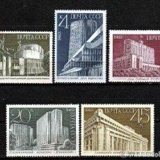 Sellos: RUSIA. 1983, SERIE, EDIFICIOS NUEVOS EN MOSCU. **.MNH ( 21-368 ). Lote 97554263