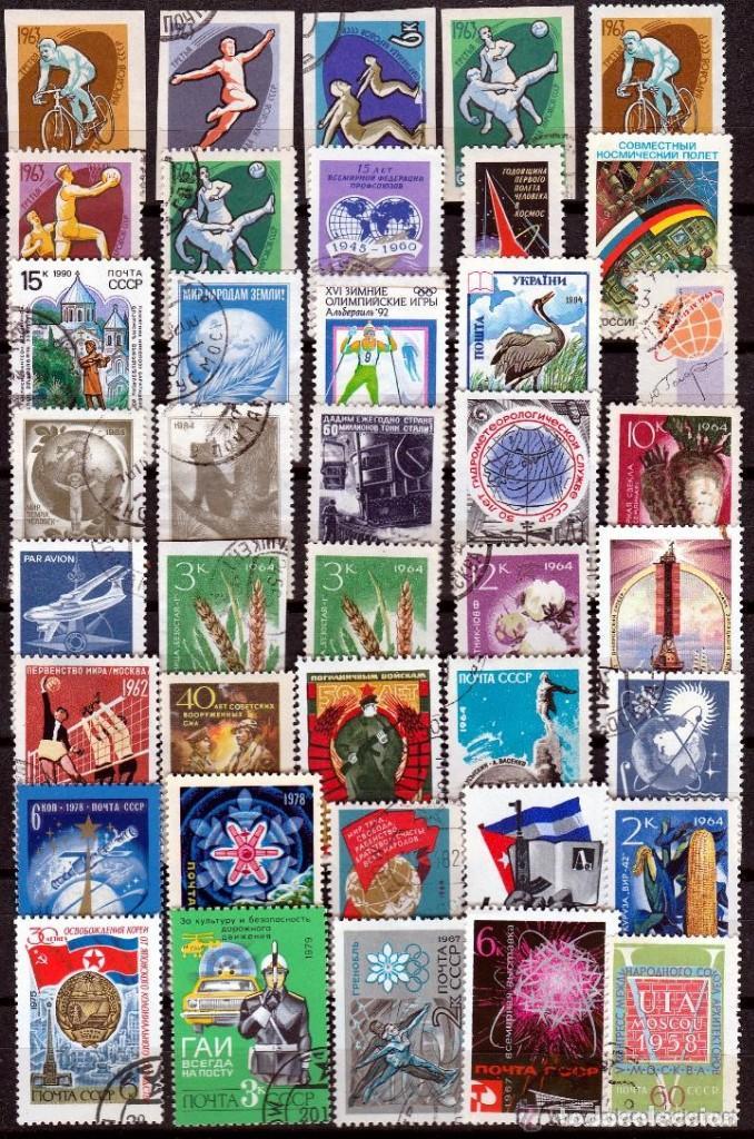 URSS (16-52) LOTE SELLOS DIFERENTES. *.MH (Sellos - Extranjero - Europa - Rusia)
