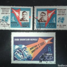 Sellos: RUSIA (URSS). YVERT 2550/2. SERIE COMPLETA USADA. ESPACIO. Lote 98662899