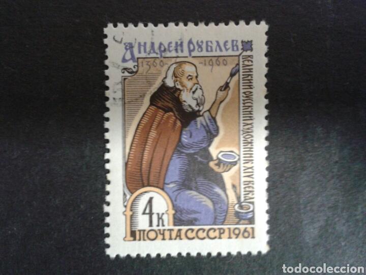 RUSIA (URSS). YVERT 2395. SERIE COMPLETA USADA. (Sellos - Extranjero - Europa - Rusia)