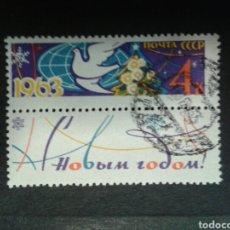 Sellos: RUSIA (URSS). YVERT 2607. SERIE COMPLETA USADA. . Lote 98663275