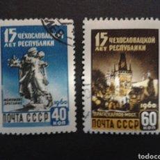 Sellos: RUSIA (URSS). YVERT 2276/7. SERIE COMPLETA USADA. . Lote 98663367