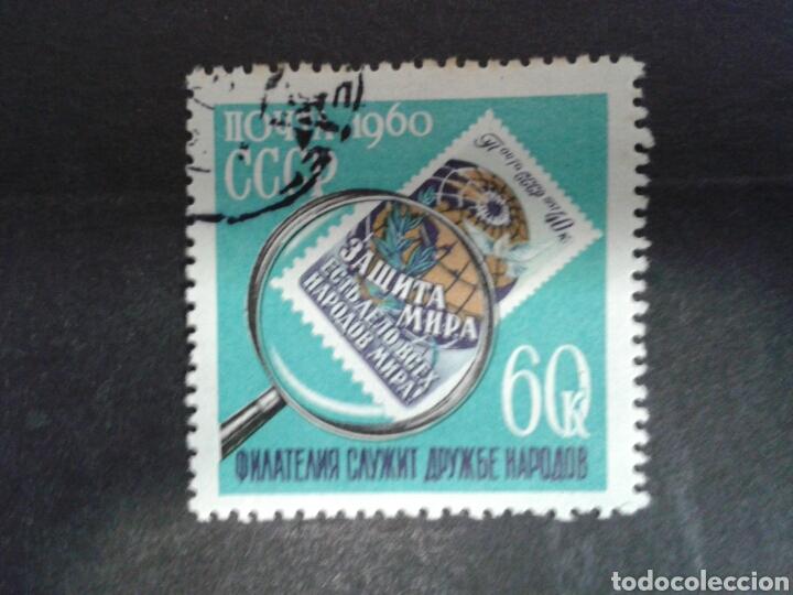 RUSIA (URSS). YVERT 2284. SERIE COMPLETA USADA. SELLOS SOBRE SELLOS (Sellos - Extranjero - Europa - Rusia)