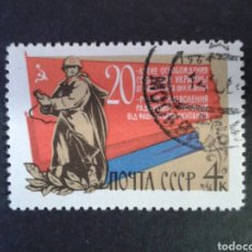 Sellos: RUSIA (URSS). YVERT 2867. SERIE COMPLETA USADA. . Lote 98665758