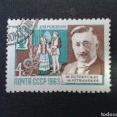 Sellos: RUSIA (URSS). YVERT 2751. SERIE COMPLETA USADA.. Lote 98665782