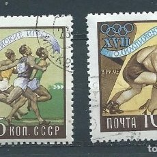 Sellos: URSS,1960,OLIMPIADA DE ROMA,YVERT 2310-2311,USADO. Lote 98732175