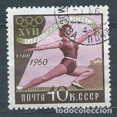 Sellos: URSS,1960,OLIMPIADA DE ROMA,YVERT 2315,USADO. Lote 98732179