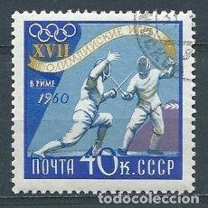 Sellos: URSS,1960,OLIMPIADA DE ROMA,YVERT 2316,USADO. Lote 98732183