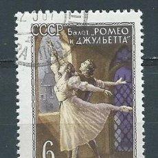 Sellos: URSS,1961,ROMEO Y JULIETA,YVERT 2486,USADO. Lote 98732187