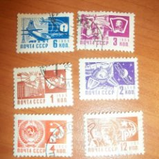 Sellos: URSS. CCCP . Lote 98746895