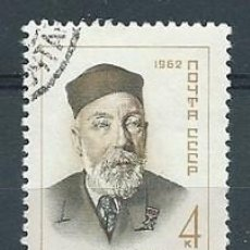 Sellos: URSS,1962,MEDICINA SOVIÉTICA,YVERT 2583,USADO. Lote 98997414