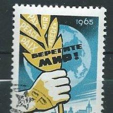 Sellos: URSS,1965,PRO PAZ MUNDIAL,YVERT 2982,USADO. Lote 100269066