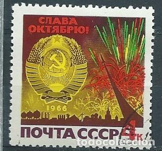Urss,1966,revolución de octubre,yvert 3140,usad - Sold