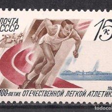 Sellos: RUSIA, URSS 1988 - NUEVO. Lote 101377387